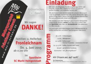 einladung_helferfest